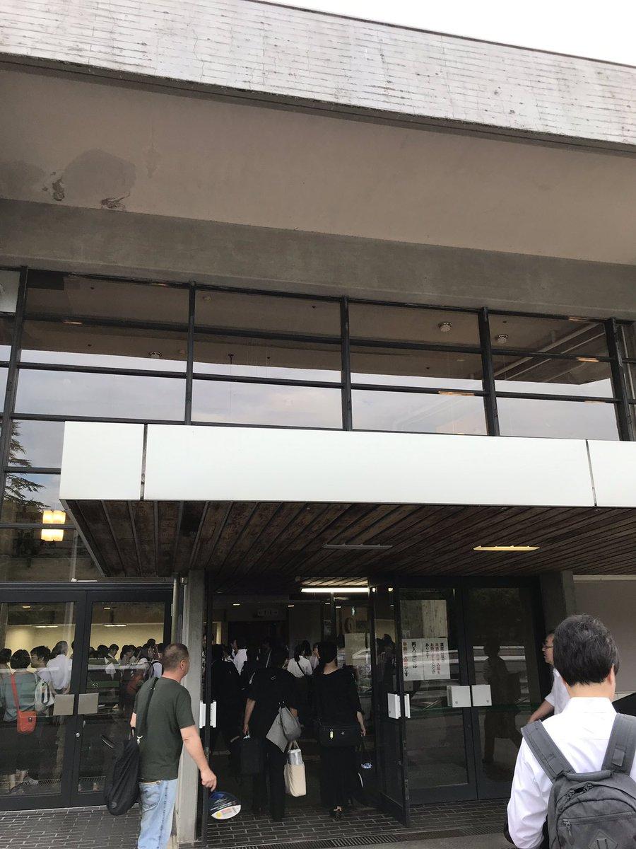 吹奏楽 コンクール 四国 大会 2019