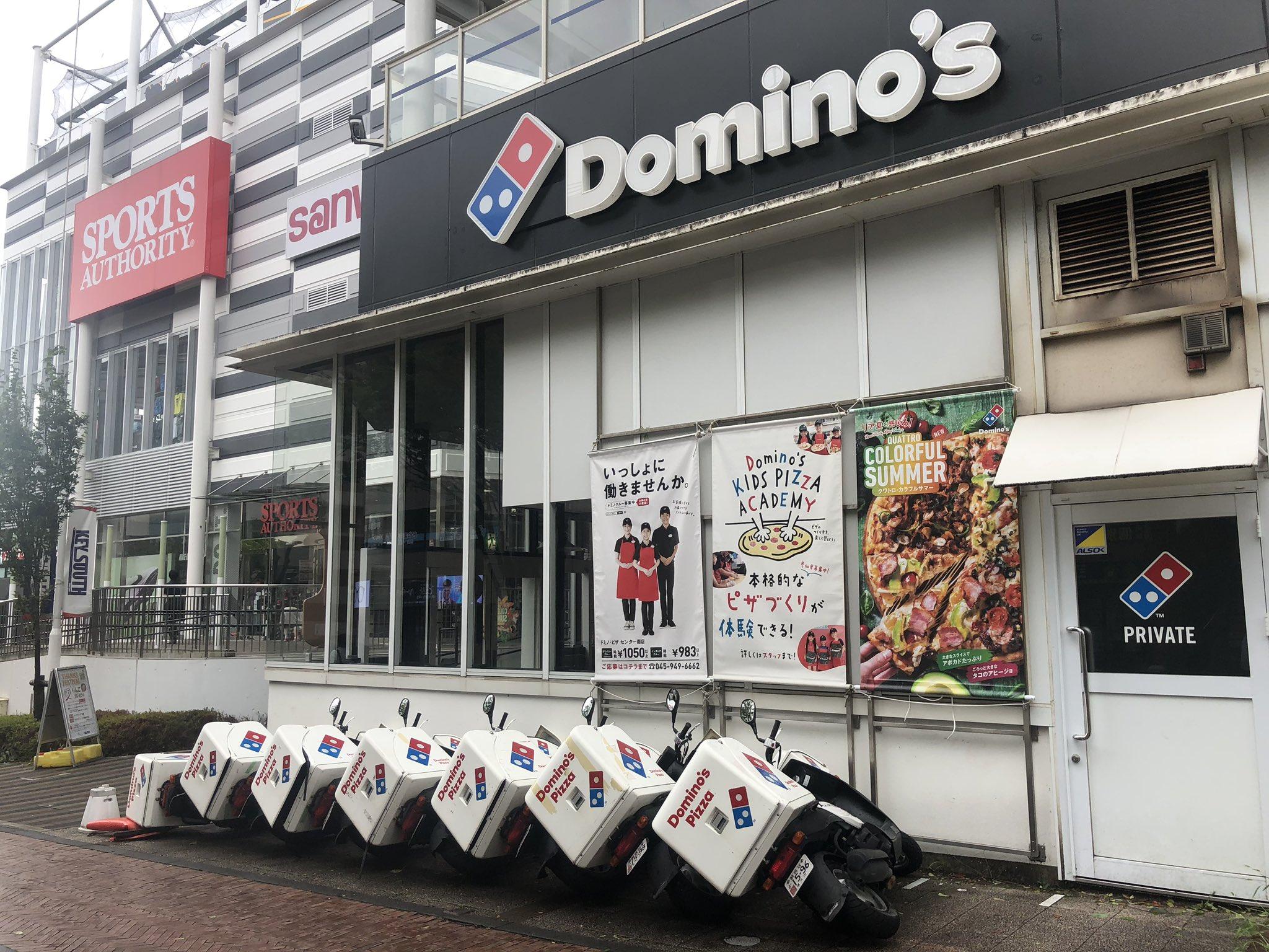 ドミノの… #台風15号
