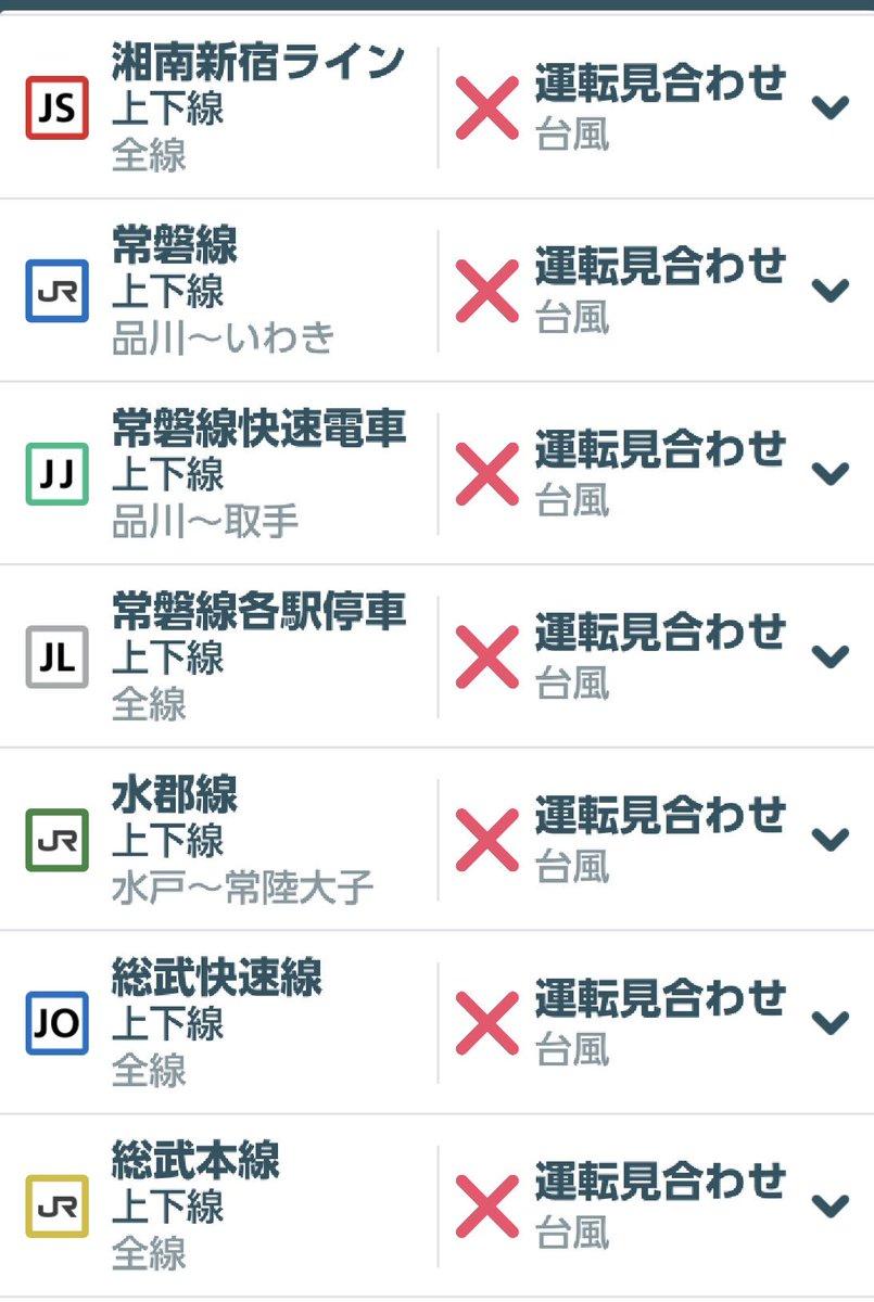 高崎 線 運行 状況