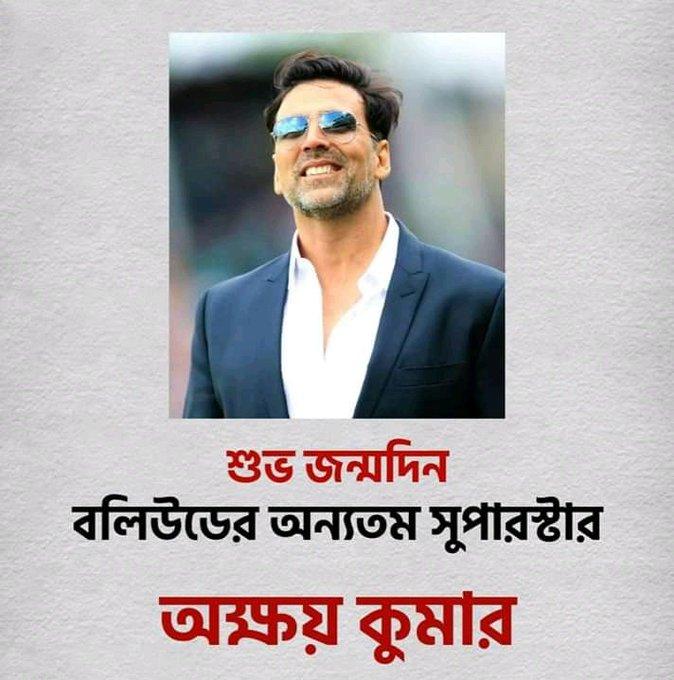 Happy Birthday Akshay Kumar Ji. Many Many Happy Returns Of The Day.