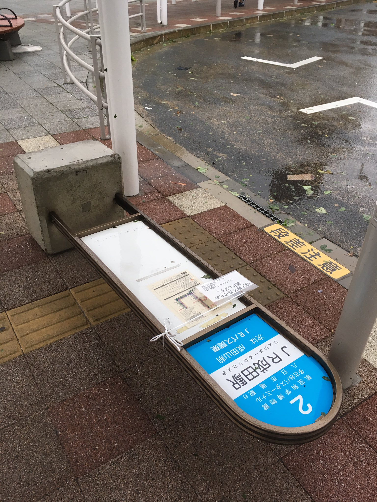 画像,千葉県内台風の影響2019年9月9日(月)7時#台風 https://t.co/w1ISgZe7Rs。