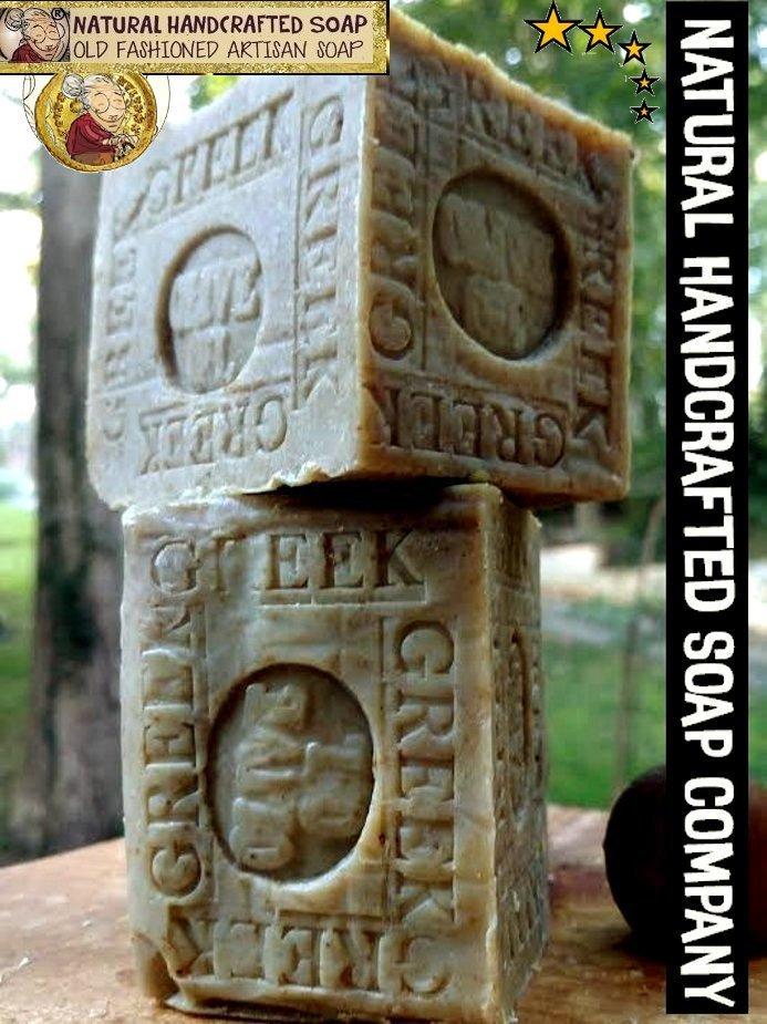 HANDMADE #SOAP (@handmade_soap)   Twitter