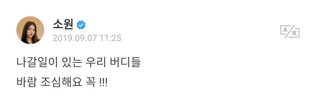sowon hashtag on Twitter