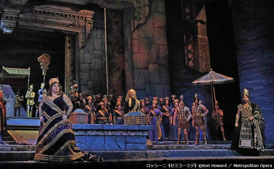 『メトロポリタン・オペラ ロッシーニ《セミラーミデ》』 9/7(土)よる6:00⇒ https://