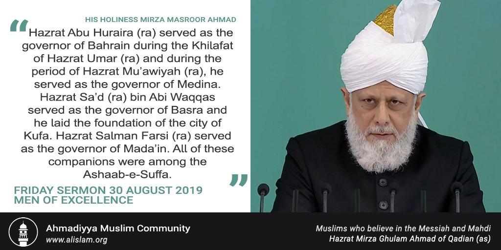 AhmadiyyaCH - Islam Ahmadiyya 🇨🇭 Twitter Profile   Twitock