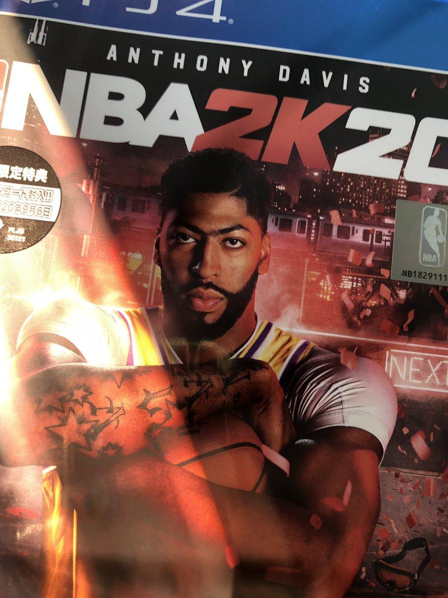 YEEEEEEEEEEEEEES!!!!! #NBA2K20  #NBASummer