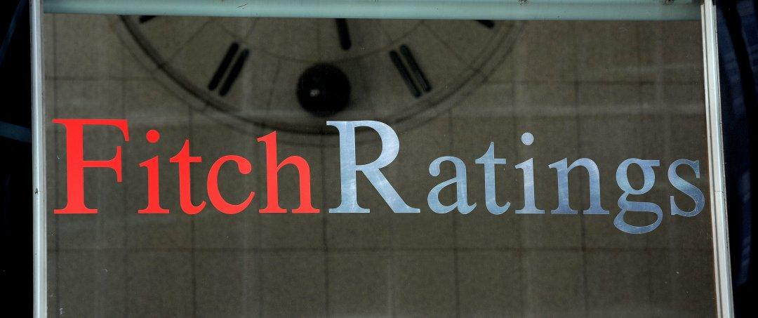 Шкала кредитных рейтингов Fitch