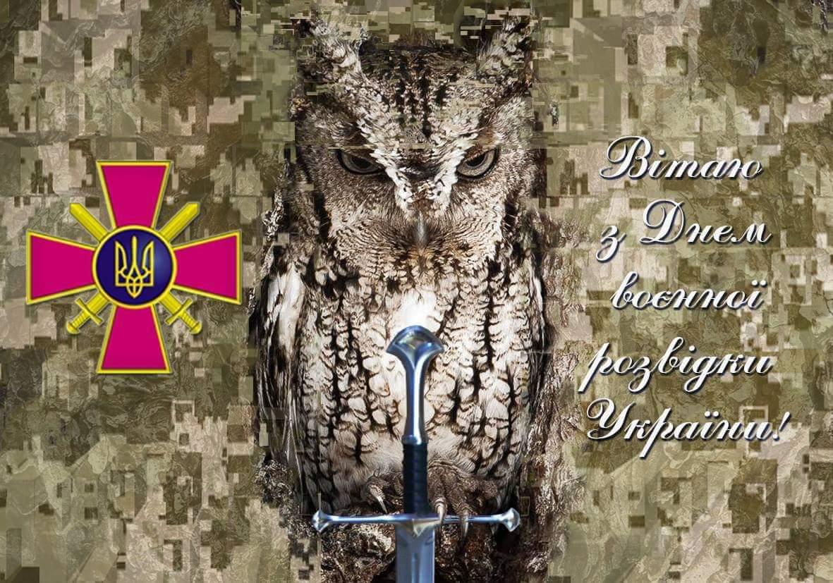 Розвідник - це не просто професія, це стиль життя, - Кривонос привітав військових розвідників із професійним святом - Цензор.НЕТ 3653