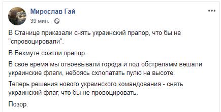 Україна планує продовжувати процес розведення військ на Донбасі, - Зеленський - Цензор.НЕТ 5736