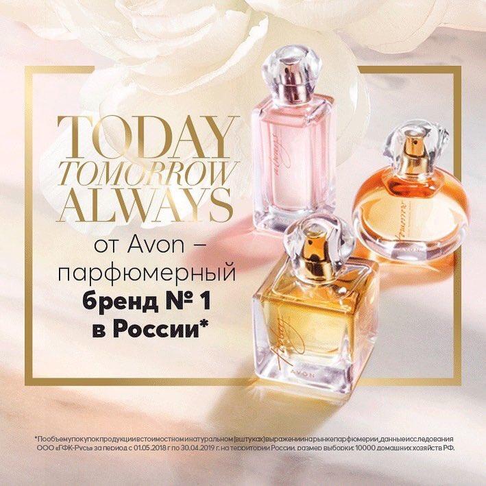 Avon tomorrow описание avon alpha для нее заказать