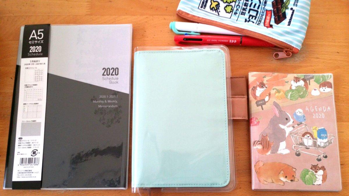 test ツイッターメディア - 2020年の手帳が揃ったから眺めてる(。-∀-) 左はtodoと食事内容、中は日記、右はスケジュール の予定。  #手帳 #ほぼ日手帳2020 #セリア #手帳会議 https://t.co/sSXGc0ycXb