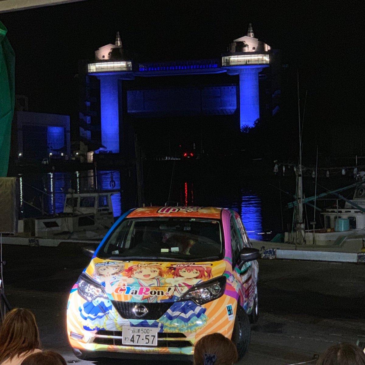 沼津魚市場 日産レンタカー ラブライブ!サンシャイン!!ノート(1)