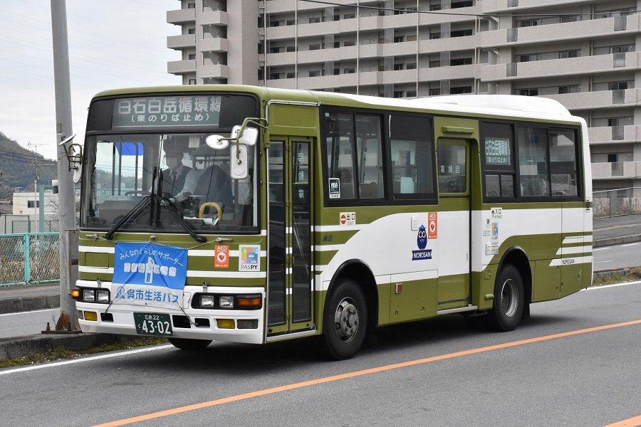 """かすうどん⑨バスヲタ on Twitter: """"〈富士交通〉 白石白岳交叉点循環 ..."""