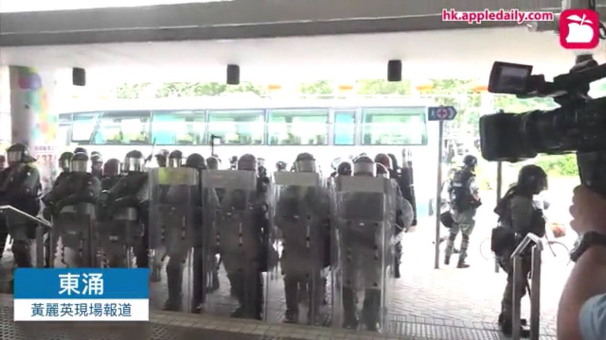 To keep people from entering the airport, #HKPolice just put dozens of them in an MTR station and the shopping mall next to it.  They might as well seal off the city and make it a crime for anyone to leave their home.  #curfew #tungchung #HKprotests #hkpolicebrutalitypic.twitter.com/Cnb7wunp1C