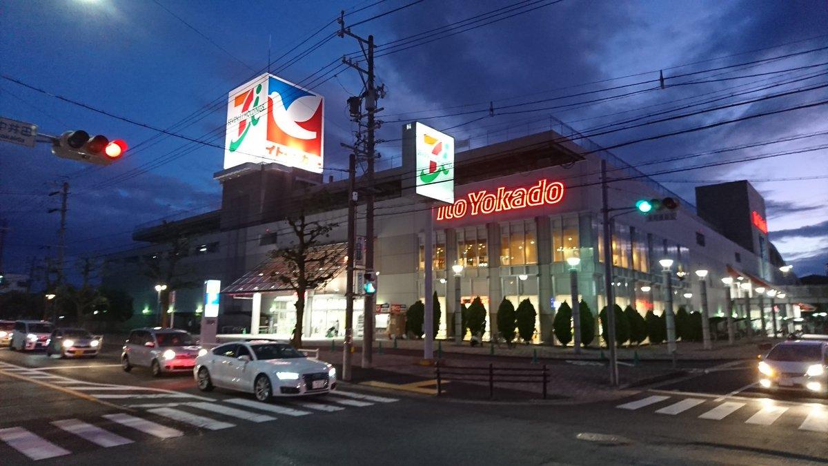 イトーヨーカドー 尾張旭 店