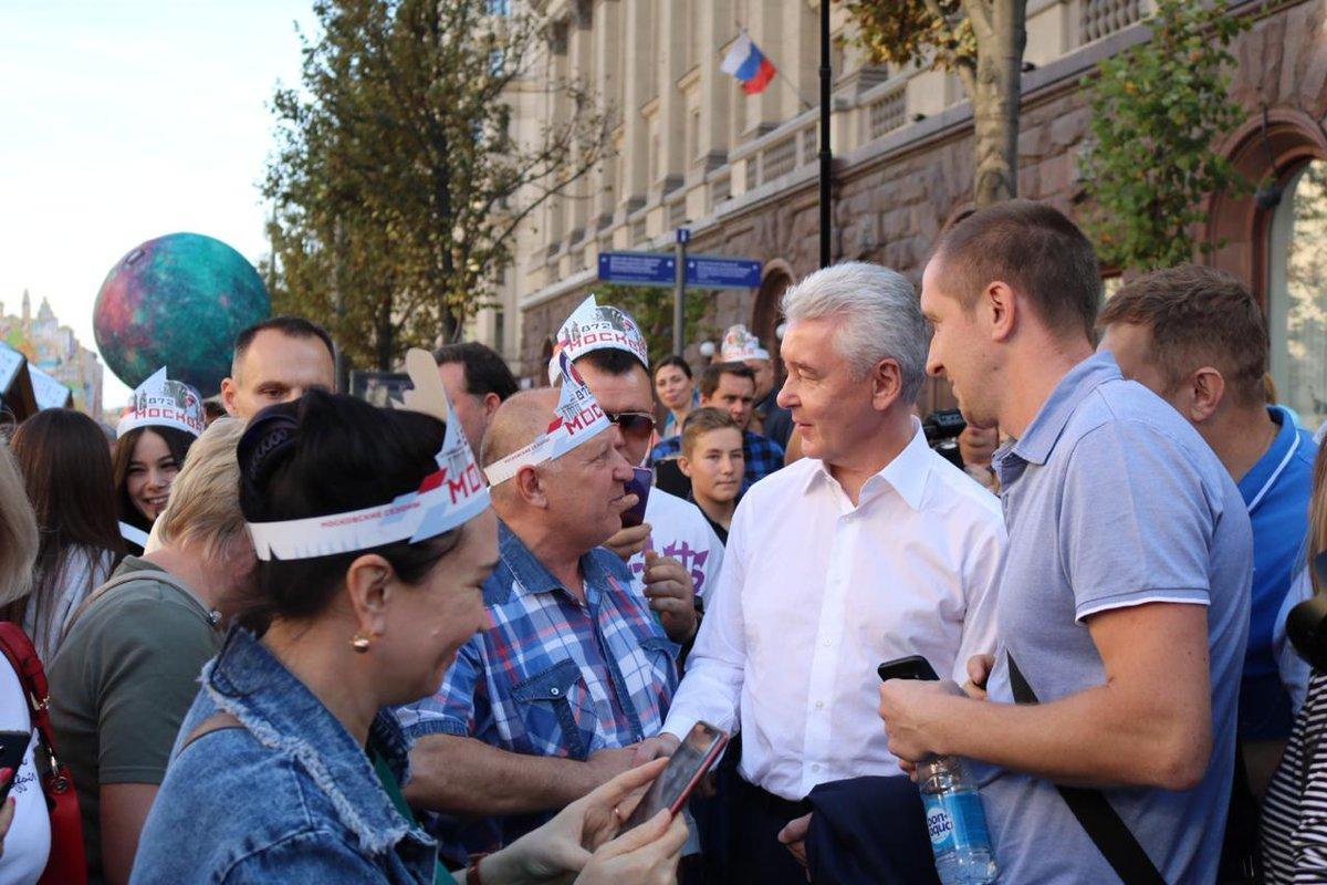 новые поздравление москвичам в день города свои