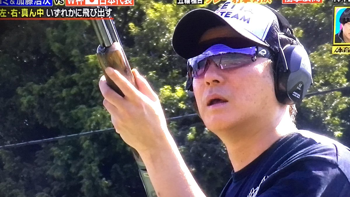 射撃 クレー 加藤 浩次