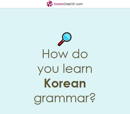 KoreanClass101 (@KoreanClass101)   Twitter