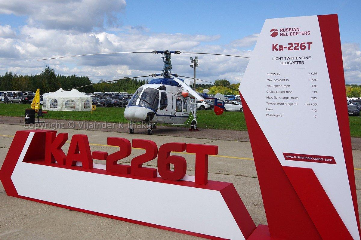 Kamov-226T : مروحيه روسيه بمحركات فرنسيه لتلبيه الاحتياجات الهنديه ........انها العولمه العسكريه  ED3E6tqU0AEEtPt