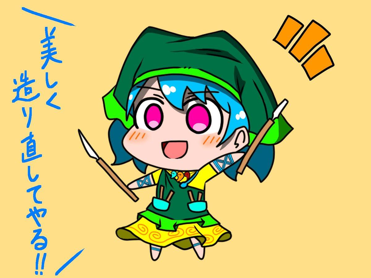 は に やすし ん け いき 横山やすし・西川きよし - Wikipedia