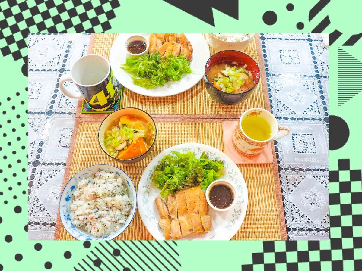 #おうちごはん  #夫婦ご飯 #家庭料理  #ふたりご飯 #料理 #晩ご飯 #料理記録 #Twitter家庭料理部 #和食 今日の夕飯↓ 1️⃣鶏もも肉のソテー(わさび醤油添え) 2️⃣かぼちゃのお味噌汁