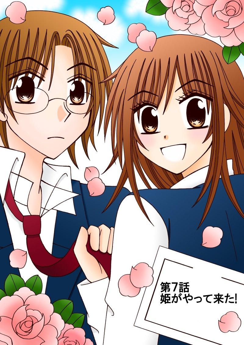 こちらでは、姫子さん登場回まで更新しました。最新話は、とりあえず下書きがんばっています。魔法怪盗SUZU  #comico