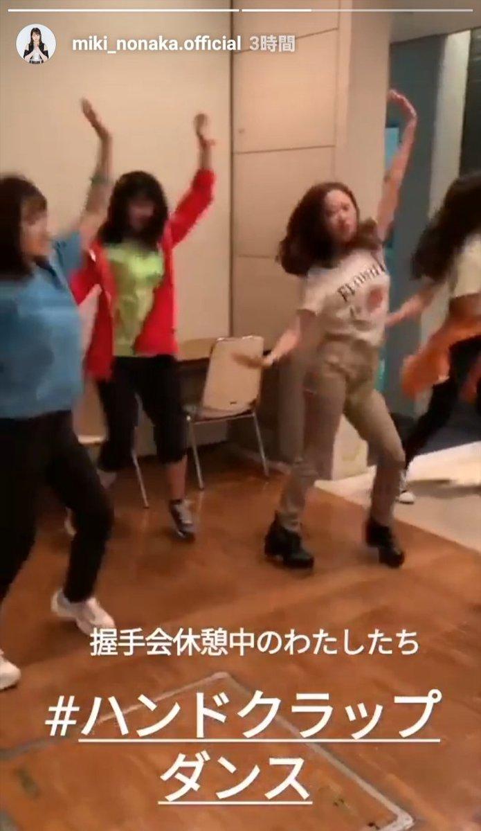 ダンス クラップ