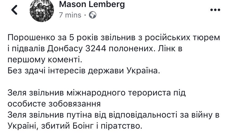 Зеленський під час зустрічі віддав звільненим морякам символічні іменні браслети, які носив на підтримку українських полонених - Цензор.НЕТ 9926