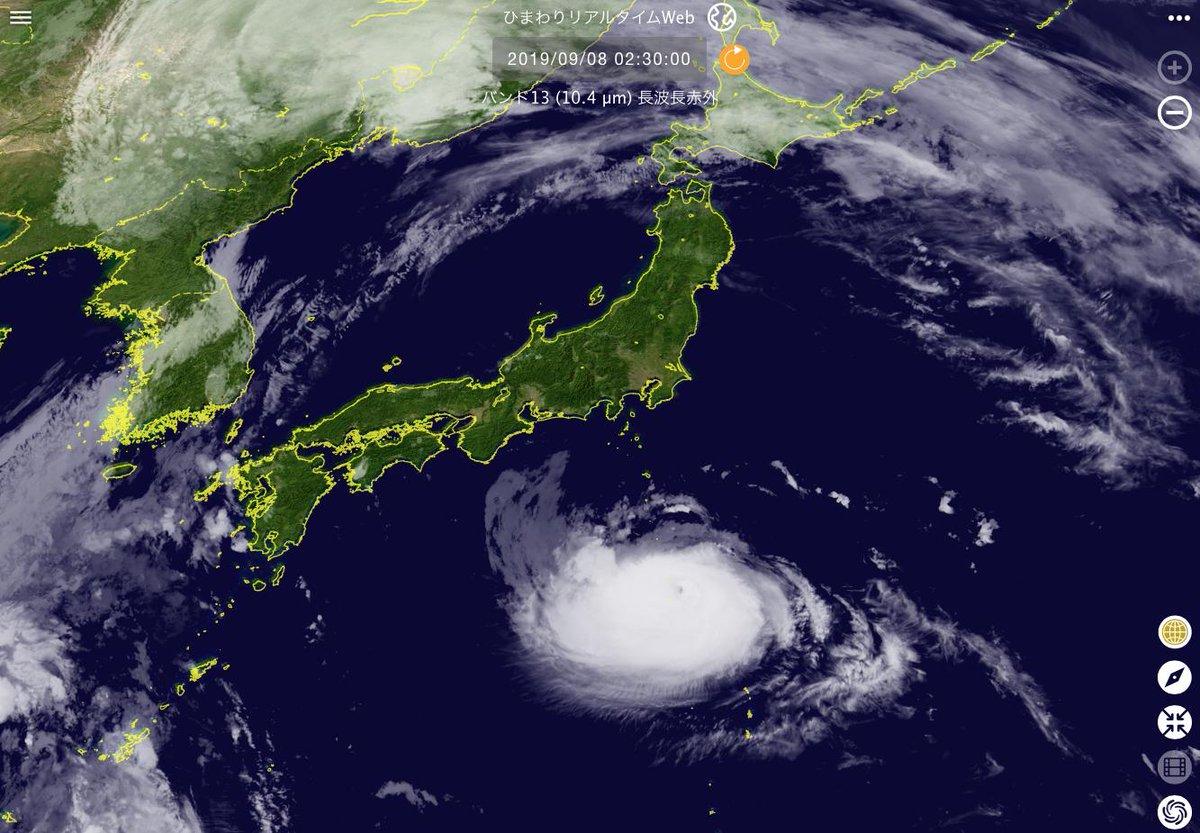 台風 15 号 リアルタイム