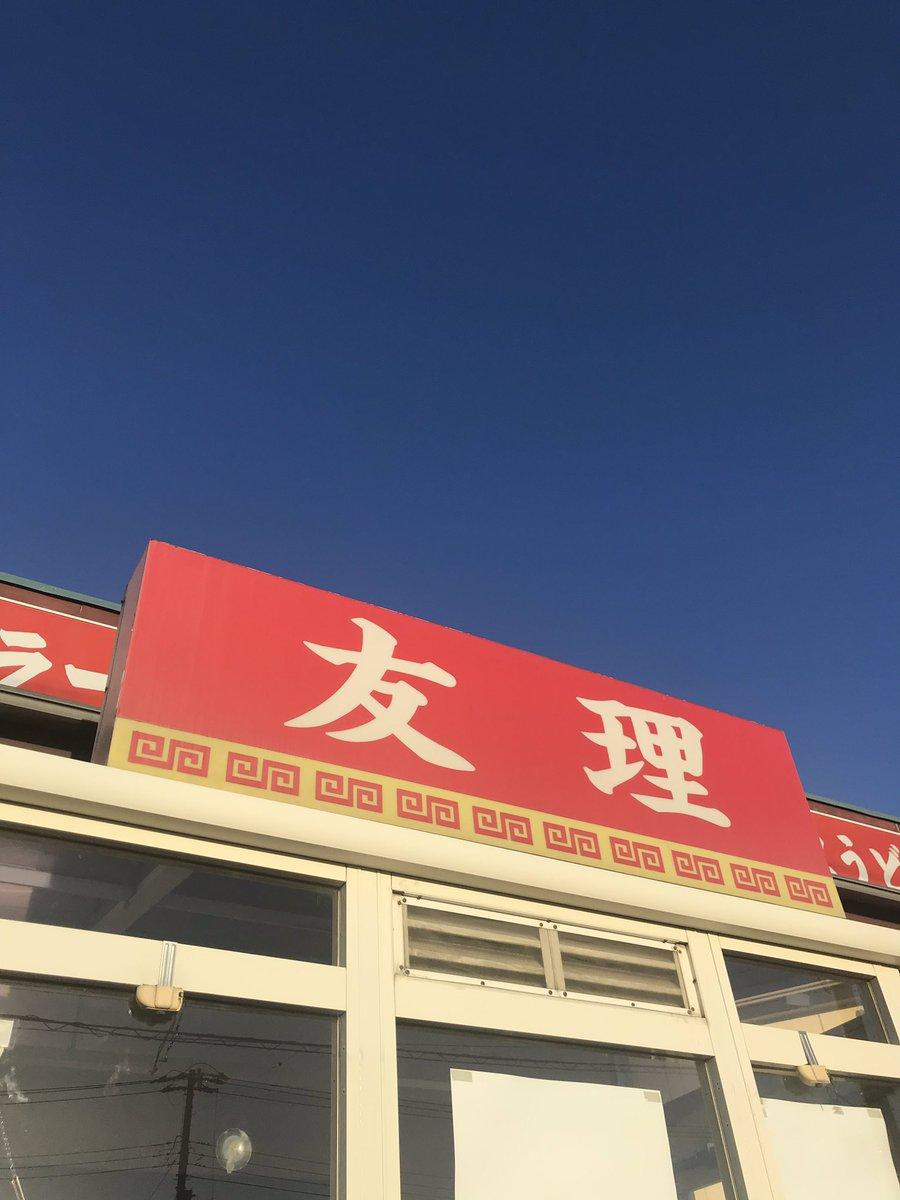 千葉県天気予報10日間