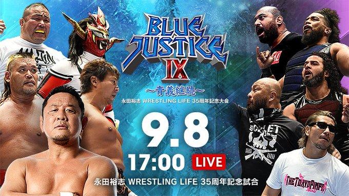 NJPW Road To Destruction Blue Justice IX Results: Bullet Club In Action, Yuji Nagata Celebrates