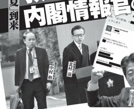 こう言うヤツ閣僚入りするらしい。 今度、日本でデモ行進やったら戦車出てくるかもな。 #北村滋 #ファシズム #飯塚幸三 #モミ消し #闇から闇 #特高警察
