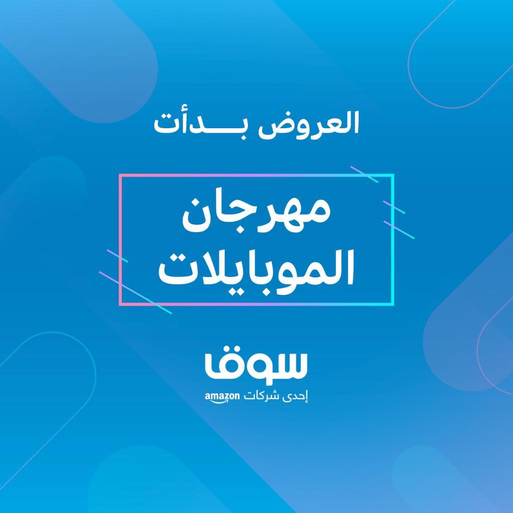 Souq Egypt (@SouqEgypt) | Twitter