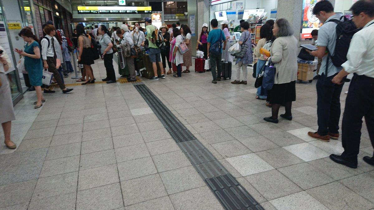 みどり 新 大阪 窓口 駅 の