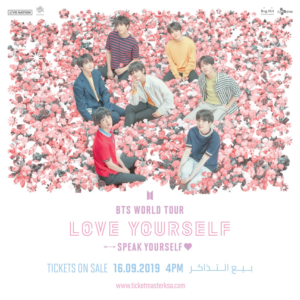 BTS WORLD TOUR 'LOVE YOURSELF: SPEAK YOURSELF'  - Fri 11th Oct 2019 Riyadh, Saudi Arabia @ King Fahd International Stadium  - Ticket Prices : Starting from SAR 200+  - Tickets on sale : Mon 16 Sept @ 4PM KSA time  - Ticket links :  https:// ticketmasterksa.com /    <br>http://pic.twitter.com/6BZ2hNhV8V