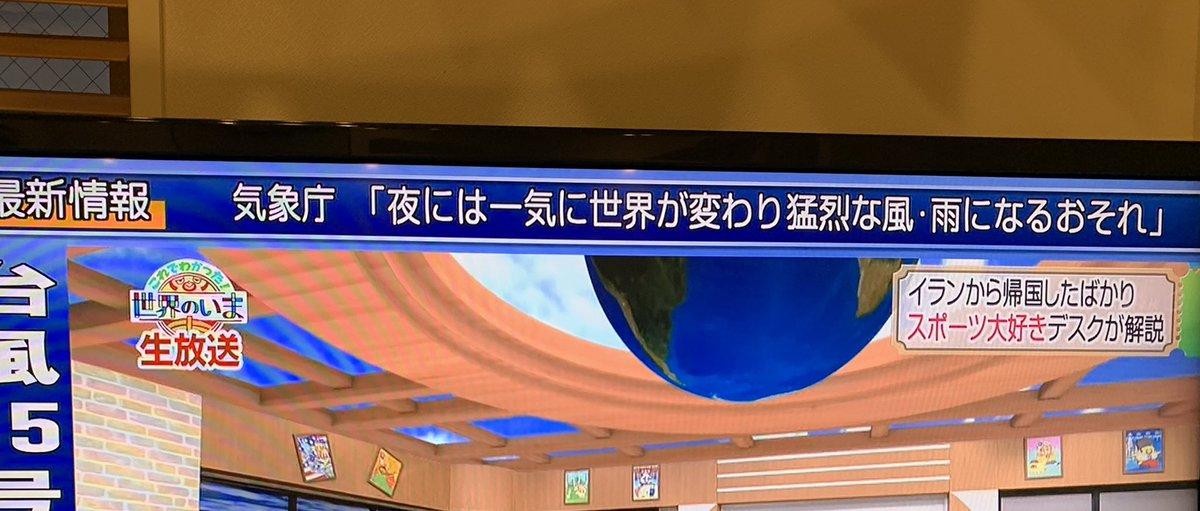 Shuichi Ishikawaさんの投稿画像