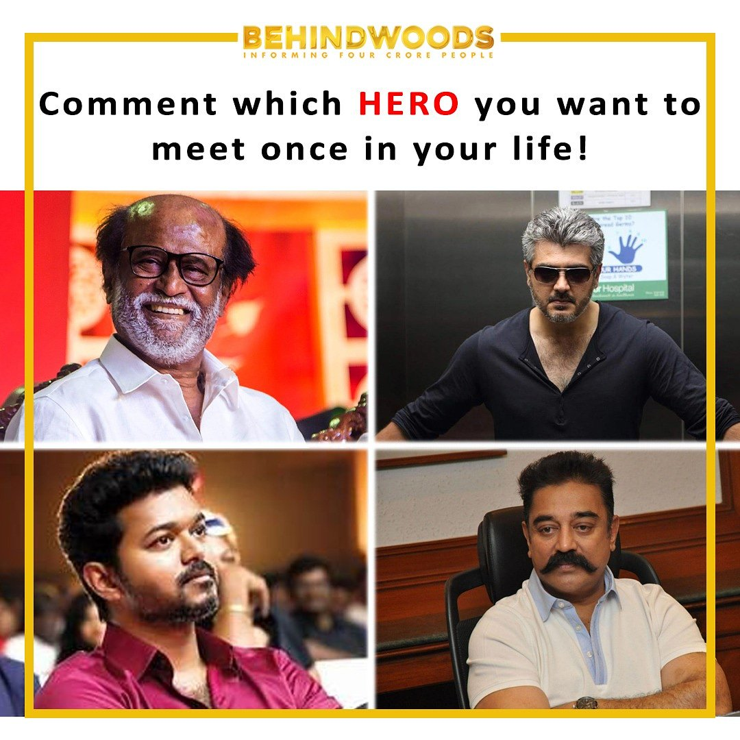 Comment which celebrity you would like to meet once in your life!  #Kollywood #Celebrities https://t.co/BA5oPxYHkY