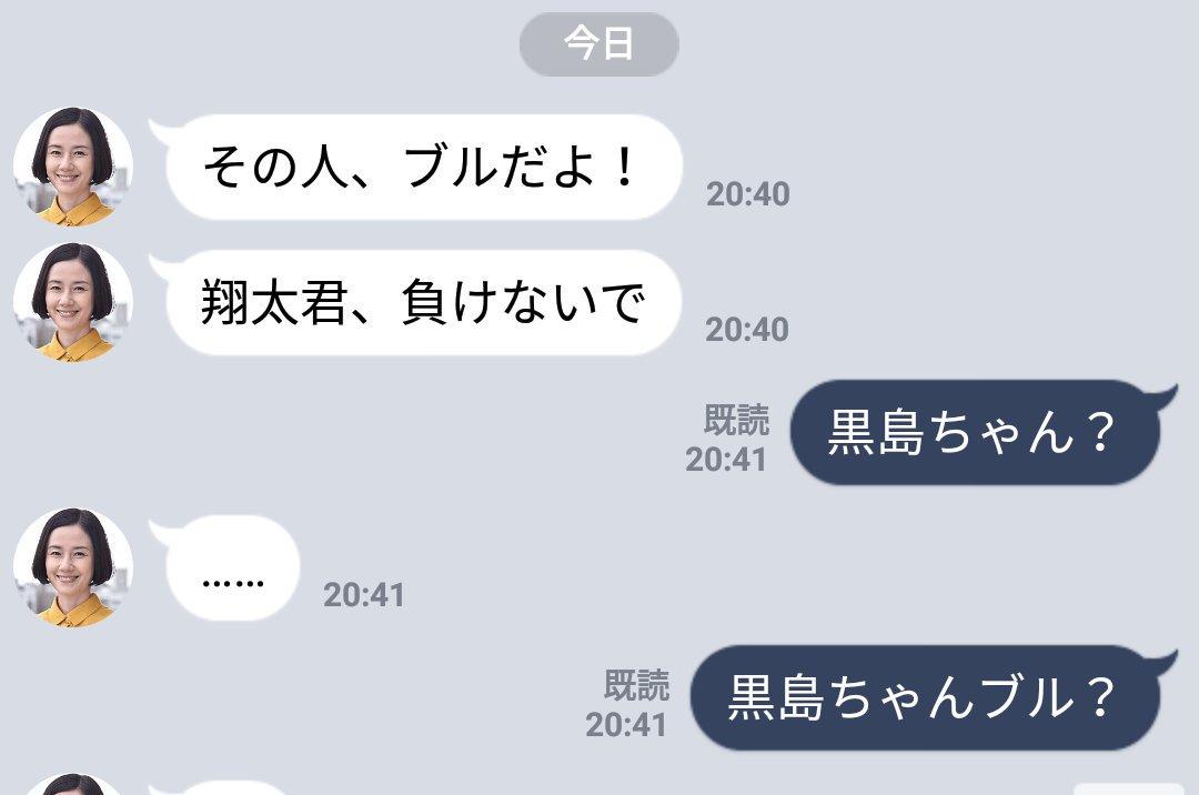 ai 菜奈 ちゃん line