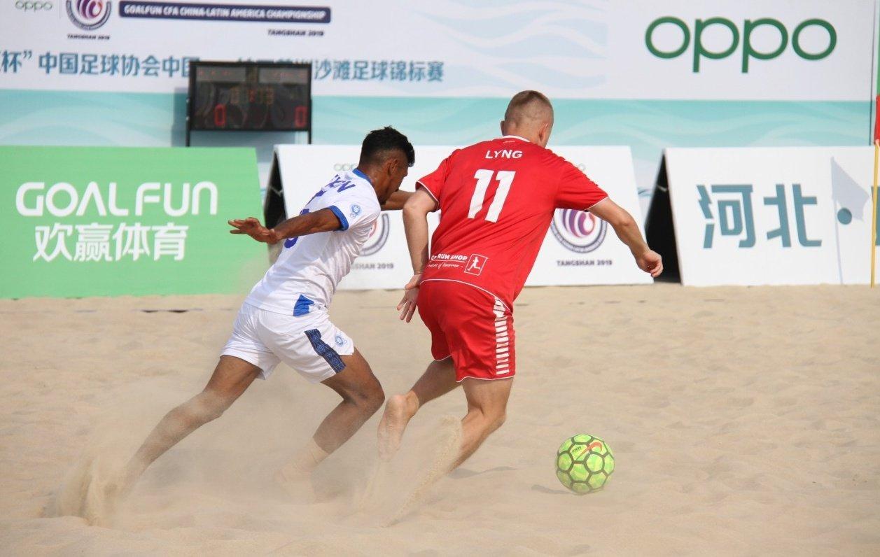 2019 Goalfun CFA China - Latino America Futbol Playa campeonato. ED8VE8GXYAEWQE0?format=jpg&name=large