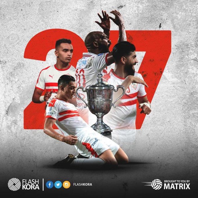 فيديو :الزمالك يفوز بكأس مصر على بيراميدز  بثلاثية بيضاء