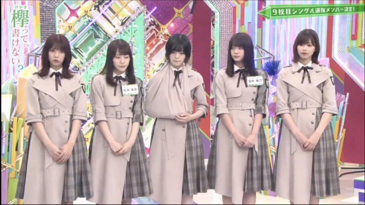 選抜 46 櫻 坂