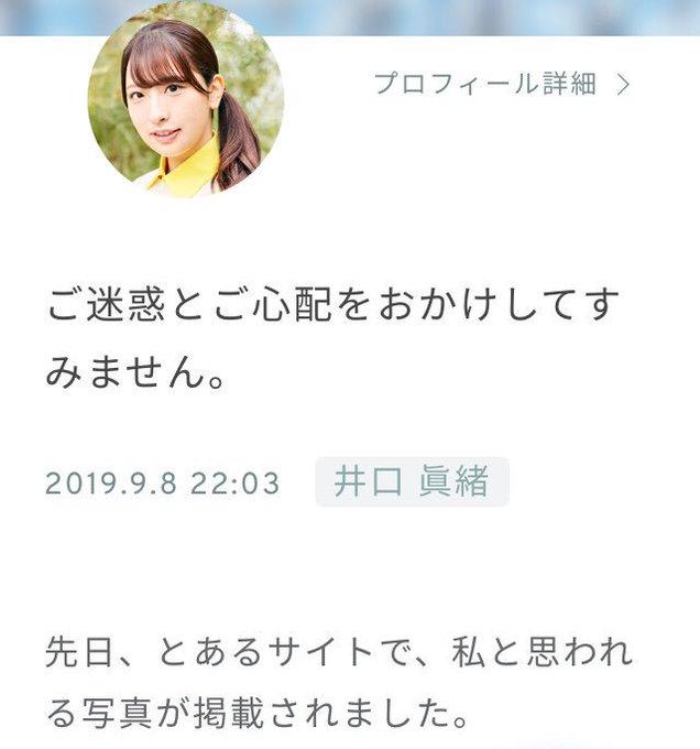 #日向坂で会いましょう Photo