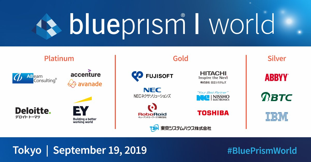 #BluePrismWorld Tokyo is around the corner! We'll be joined by 14 Blue Prism partners including our Platinum sponsors @ABeamUSA @Accenture @Deloitte & @EYnews who will showcase the future of #ConnectedRPA in our Partner Village. Register now: ow.ly/2SC750vJMZT