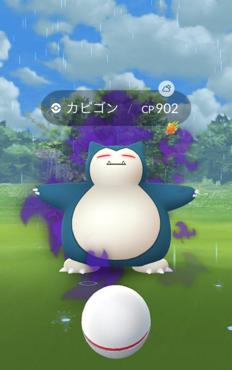 ポケモンgo カビゴン