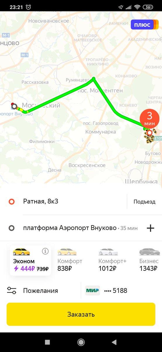devushki-na-odin-chas-moskva-skolko-stoit-doehat-vostochnie-golie-zhenshini-video