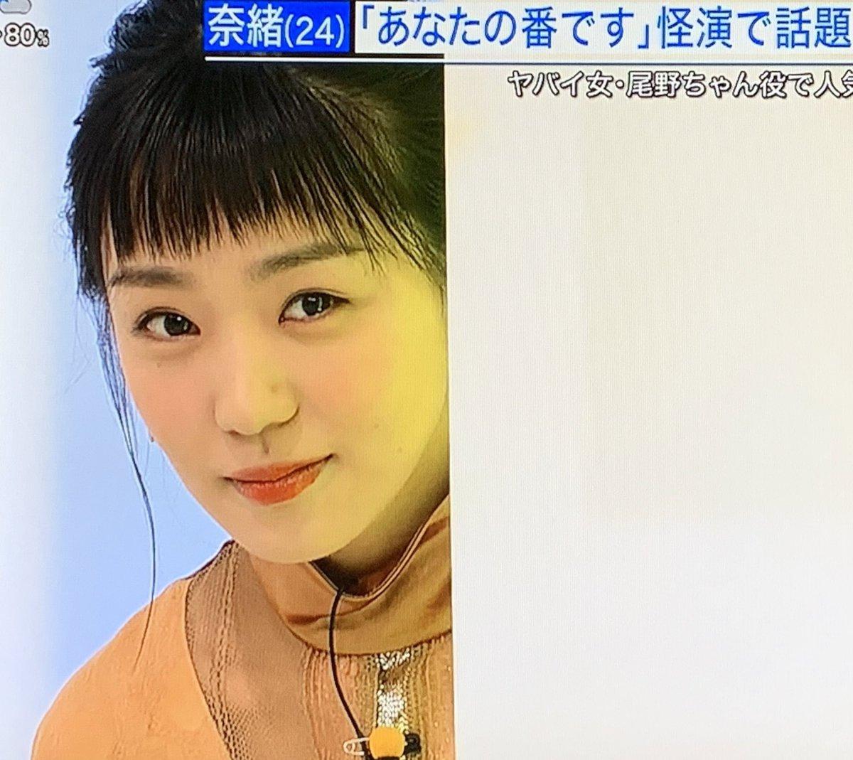 小沢真珠 演技