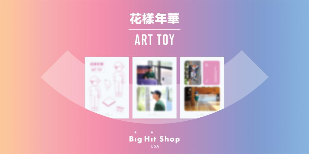 Introducing the limited edition, 花樣年華 ART TOY Gift! ✨3-Sticker Set for each members ART TOY Pre-order ART TOY between 7 PM on Aug 26 and 9 PM on Sept 9, and get your special gift!🎁 Order at #BigHitShopUSA for cheaper & faster shipping!👉bit.ly/2ZmJtcc