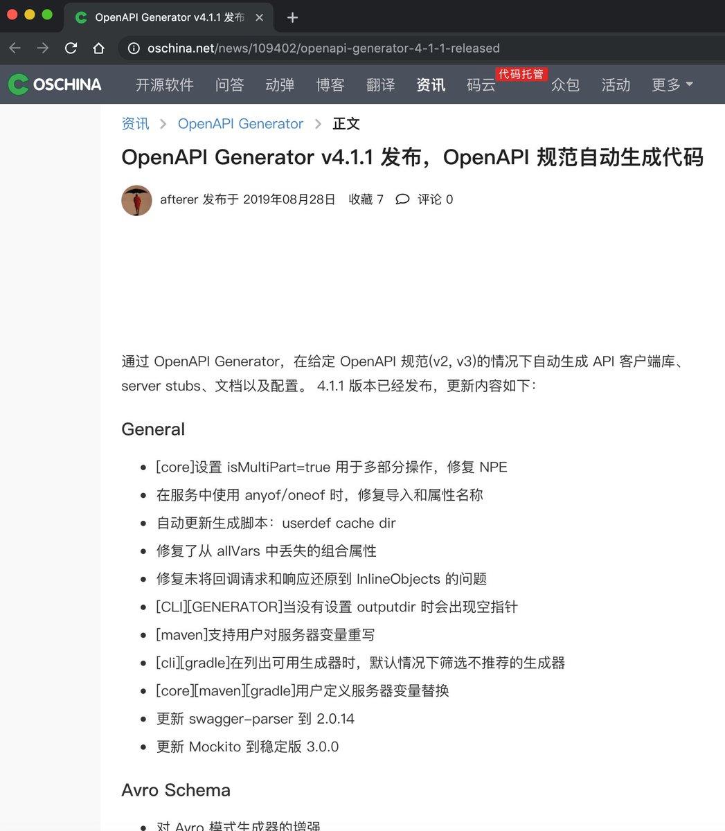 OpenAPI Generator (@oas_generator) | Twitter