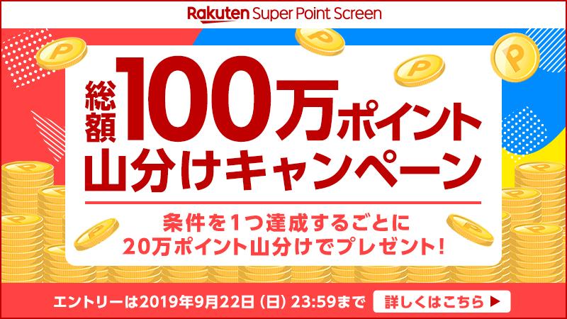 ラクマ 楽天のフリマアプリ (@rakuma_official)   Twitter