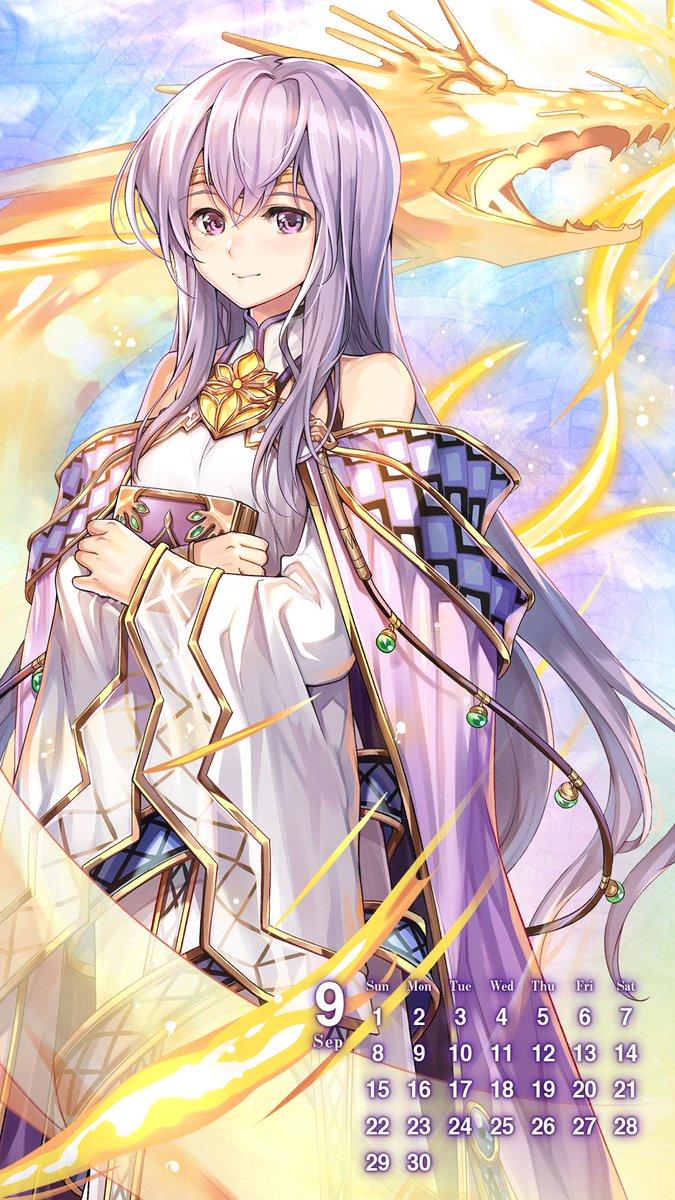 Download Beautiful Azura Fire Emblem Heroes Game Wallpaper